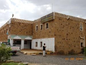 كلية الإعلام بجامعة صنعاء