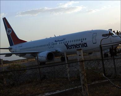طائرة اليمنية